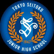 東京成徳大学中学校サッカー部